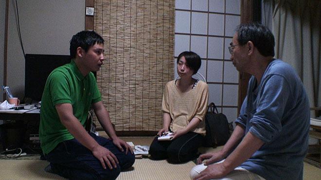 img_fushigi