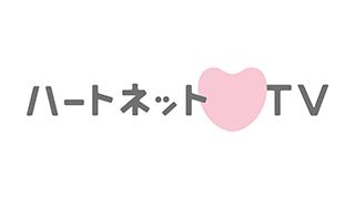 heartnet